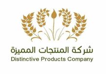 Distinctive Products Company Logo